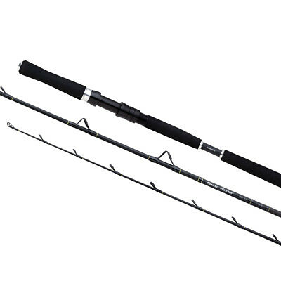 Shimano Beastmaster Bx Slim Boat Rods - New And Updated • 99.99£