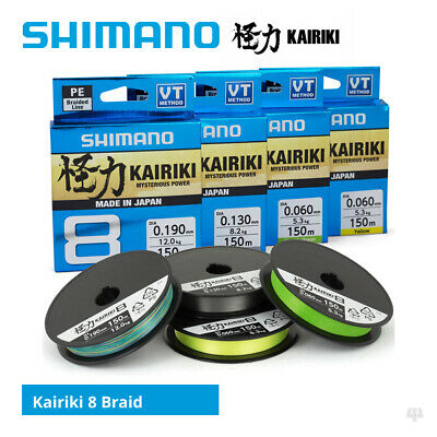 Shimano Kairiki 8 Braided Mainline - Cod Bass Wrasse Pike Lure Sea Fishing Line • 18.99£