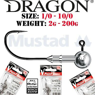 DRAGON Jig Heads ALL SIZES / WEIGHTS Lure Fishing Jig Head Hooks For Soft Lures • 9.99£