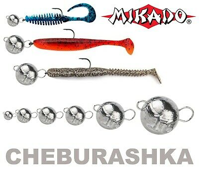5Pcs FLEXI Jig Heads CHEBURASHKA Ball Weight Sinkers Soft Plastic Lure Drop UL • 6.59£