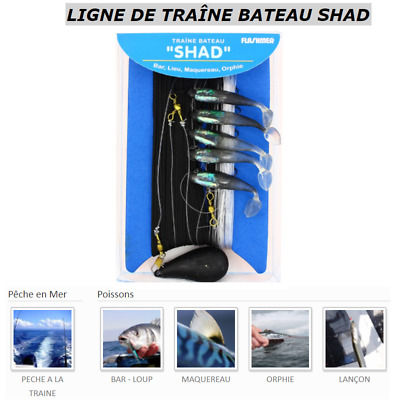 Line Of Train Boat Shad/Shad Boat Trail Line • 24.37£