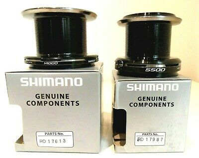 Shimano Ultegra Spare Spools - Choose 5500 XTD Or 14000 XTD • 35.90£