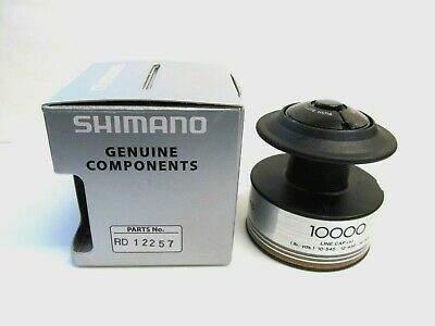 1 X SHIMANO SPARE SPOOL TO FIT BAITRUNNER ST 10000 RA (RD 12257) • 12.99£