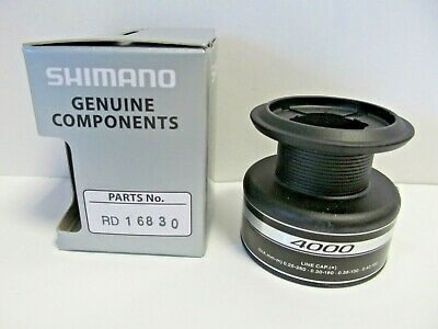 Shimano Spare Spool To Fit Baitrunner St 4000 Fb (rd 16830) • 11.49£