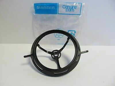 Shimano Line Safety Guard To Fit Ultegra 14000 Xtd (rd 17615 / Rd 19329) • 9.99£