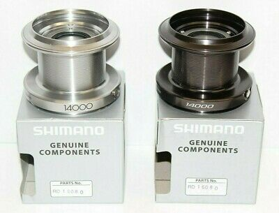 Shimano Spare Spool To Fit Ultegra Ci4+ 14000 Xtb (rd 16080) - Choose Colour • 29.99£