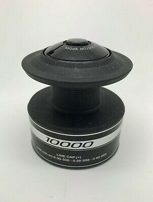 Shimano Baitrunner ST Spare Spools (4000/6000/10,000) RB / FB • 9.99£